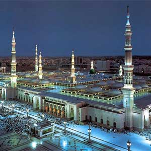 Flights to Medina